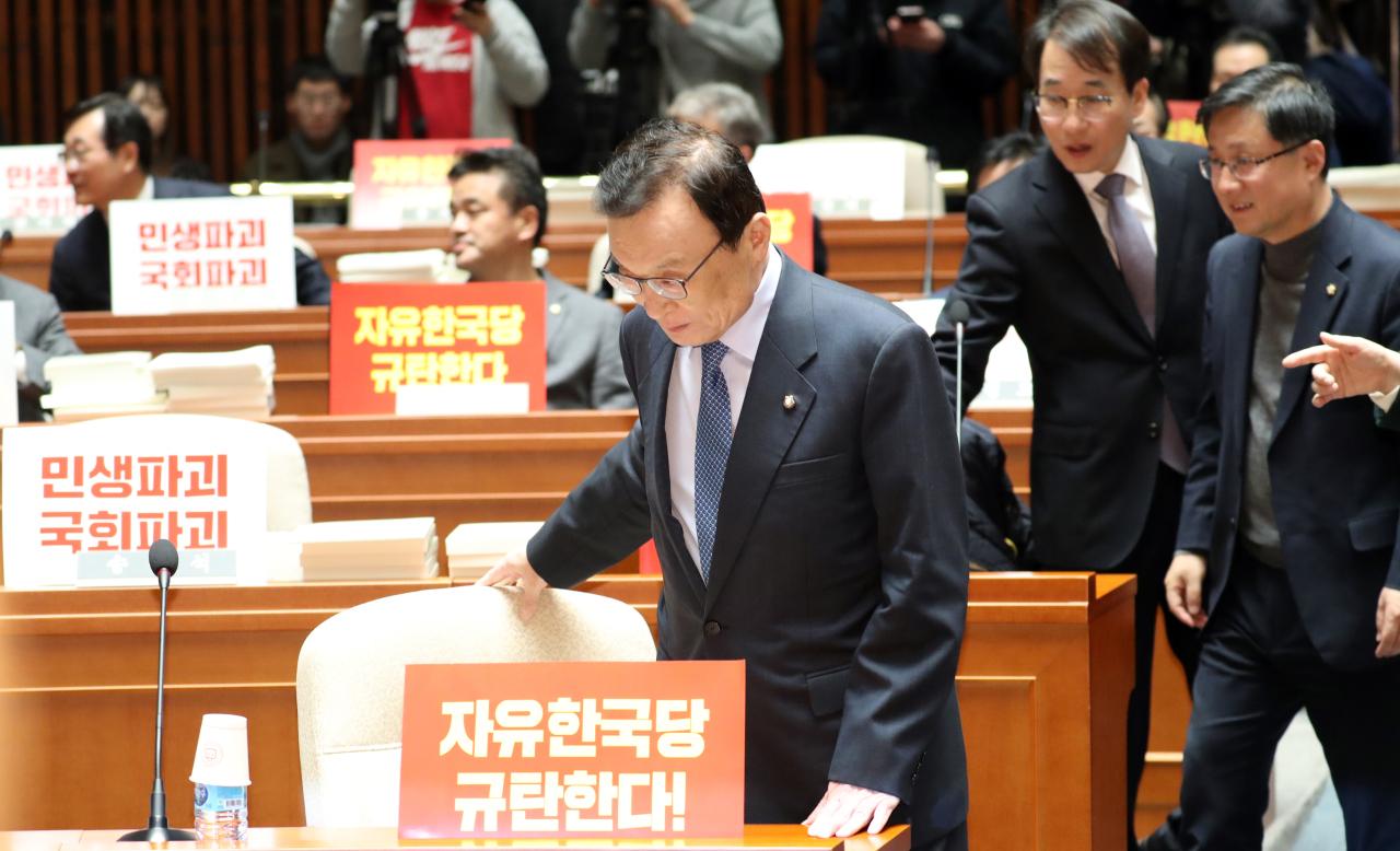 DP Chairman Lee Hae-chan (Yonhap)