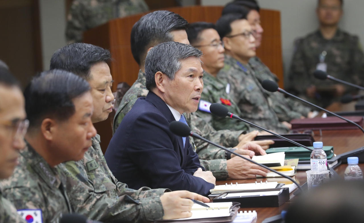 South Korean Defense Minister Jeong Kyeong-doo (Yonhap)