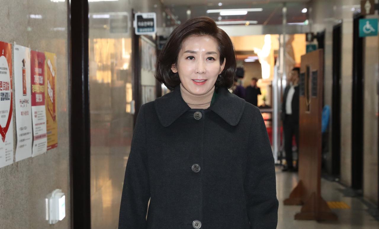 Rep. Na Kyung-won (Yonhap)