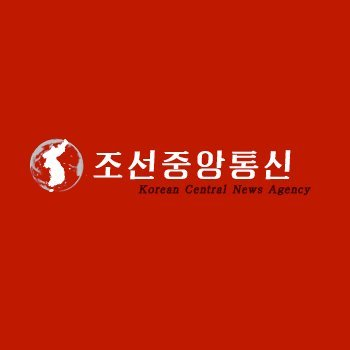 (Korean Central News Agency)