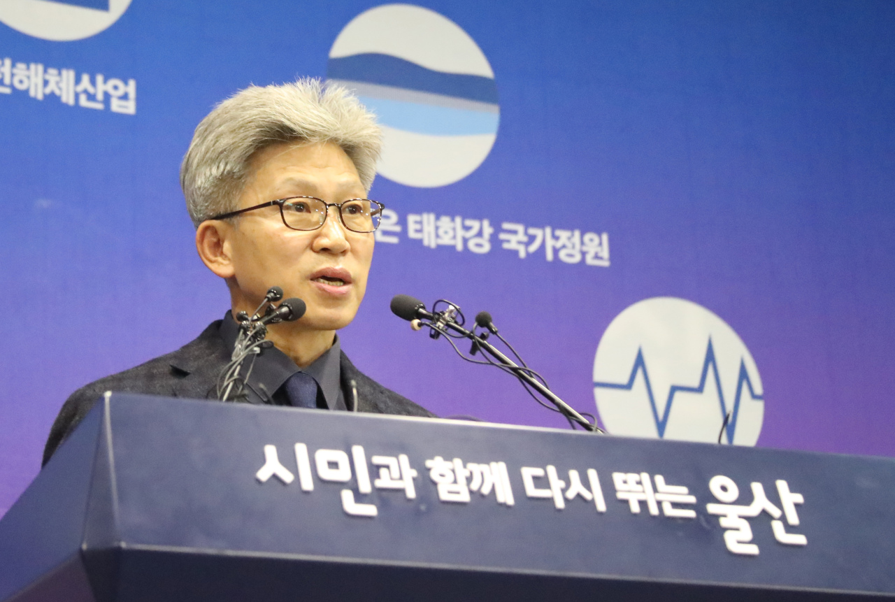Ulsan Vice Mayor Song Byung-gi (Yonhap)