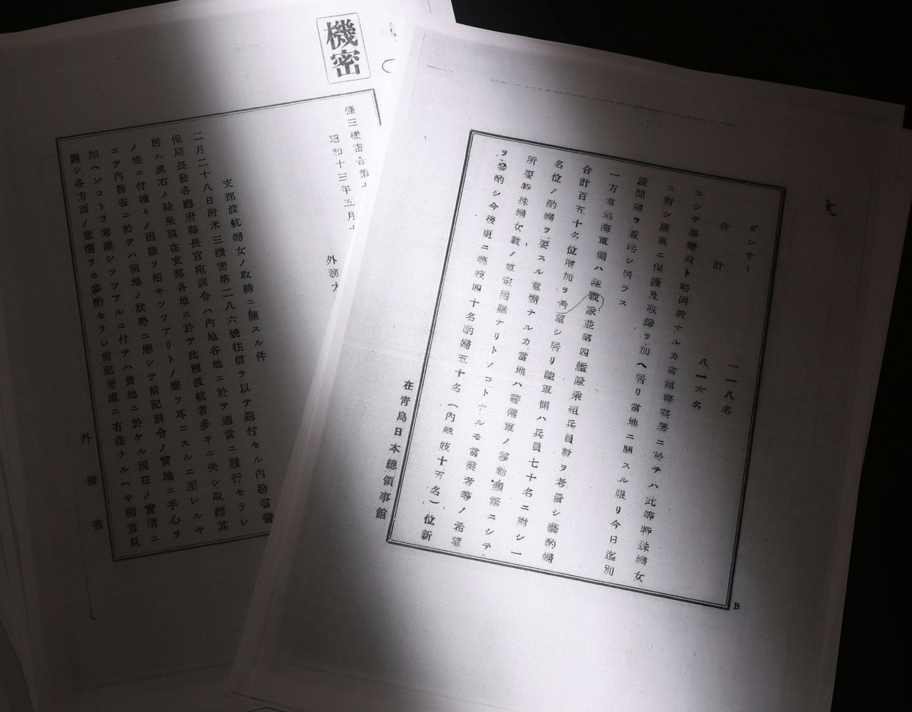 Documents collected by Japan's Cabinet Secretariat between April 2017 and March 2019 show the Japanese army asked that there be one comfort woman for every 70 soldiers, Kyodo reported. (Yonhap)