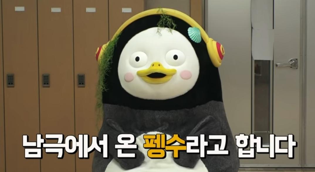 Pengsoo introduces itself at an audition, with seaweed and a shell on his head. (YouTube channel, Giant PengTV)