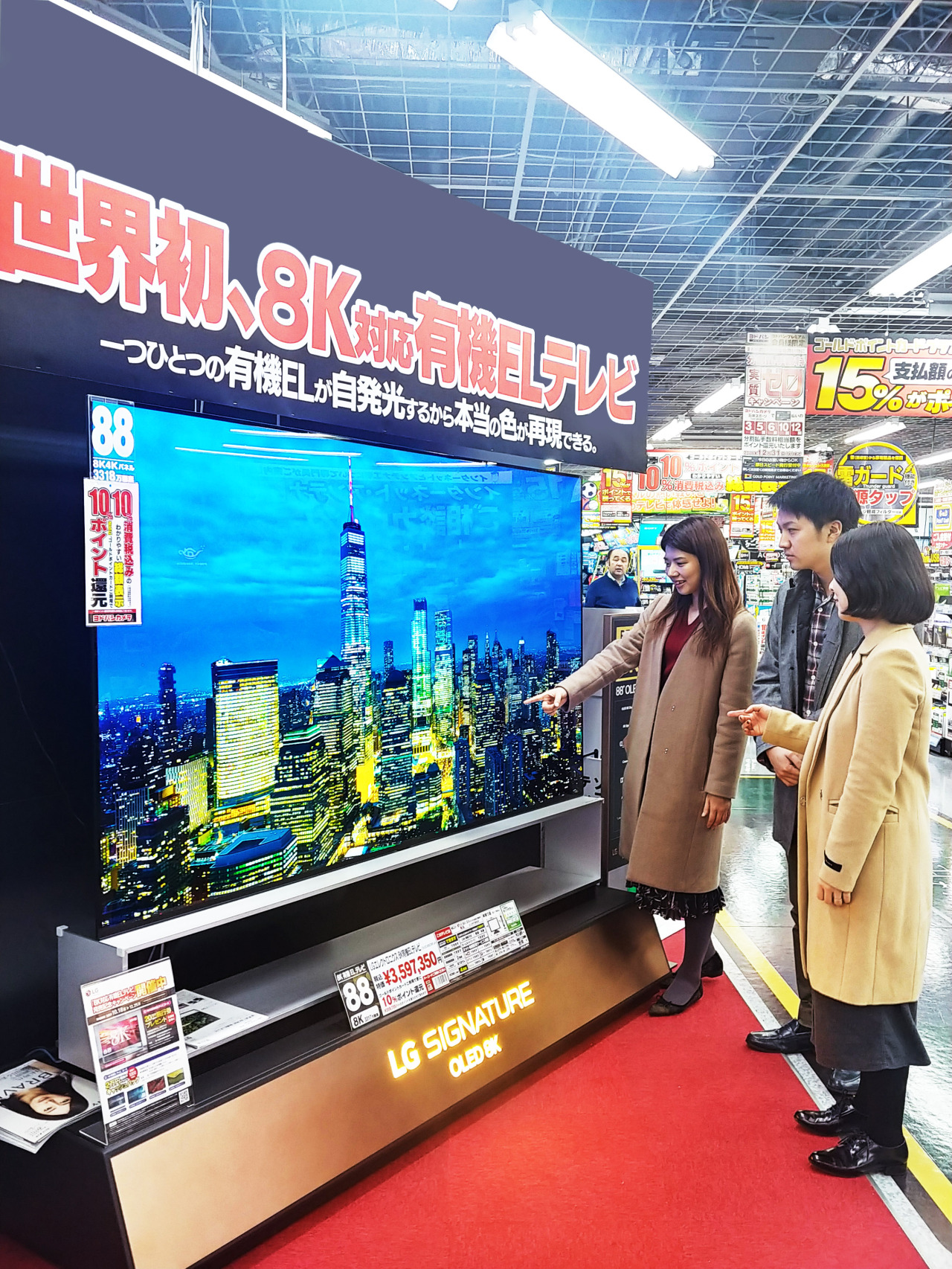 Japanese consumers look at an LG Signature OLED 8K TV model in Tokyo on Tuesday. (LG Electronics)