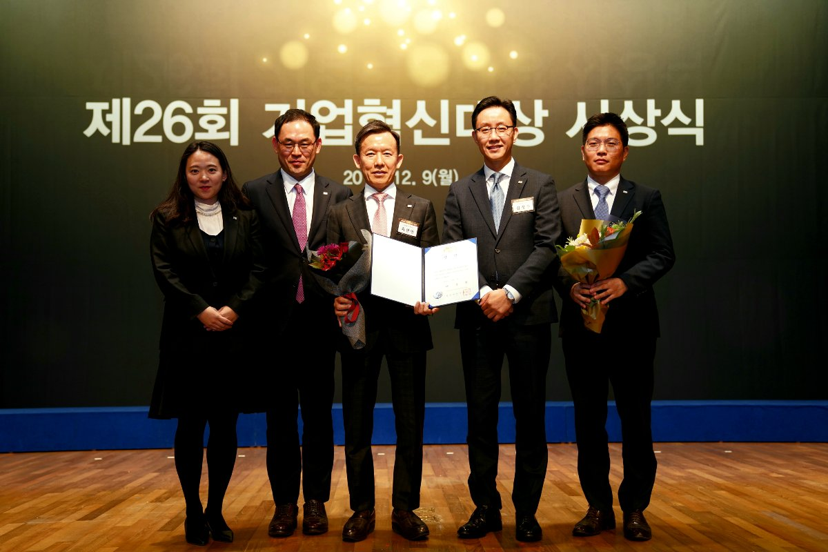 cap: Mirae Asset Daewoo officials receive a presidential award at the 26th Corporate Innovation Awards, held at the KCCI headquarters in central Seoul on Monday. (Mirae Asset Daewoo)