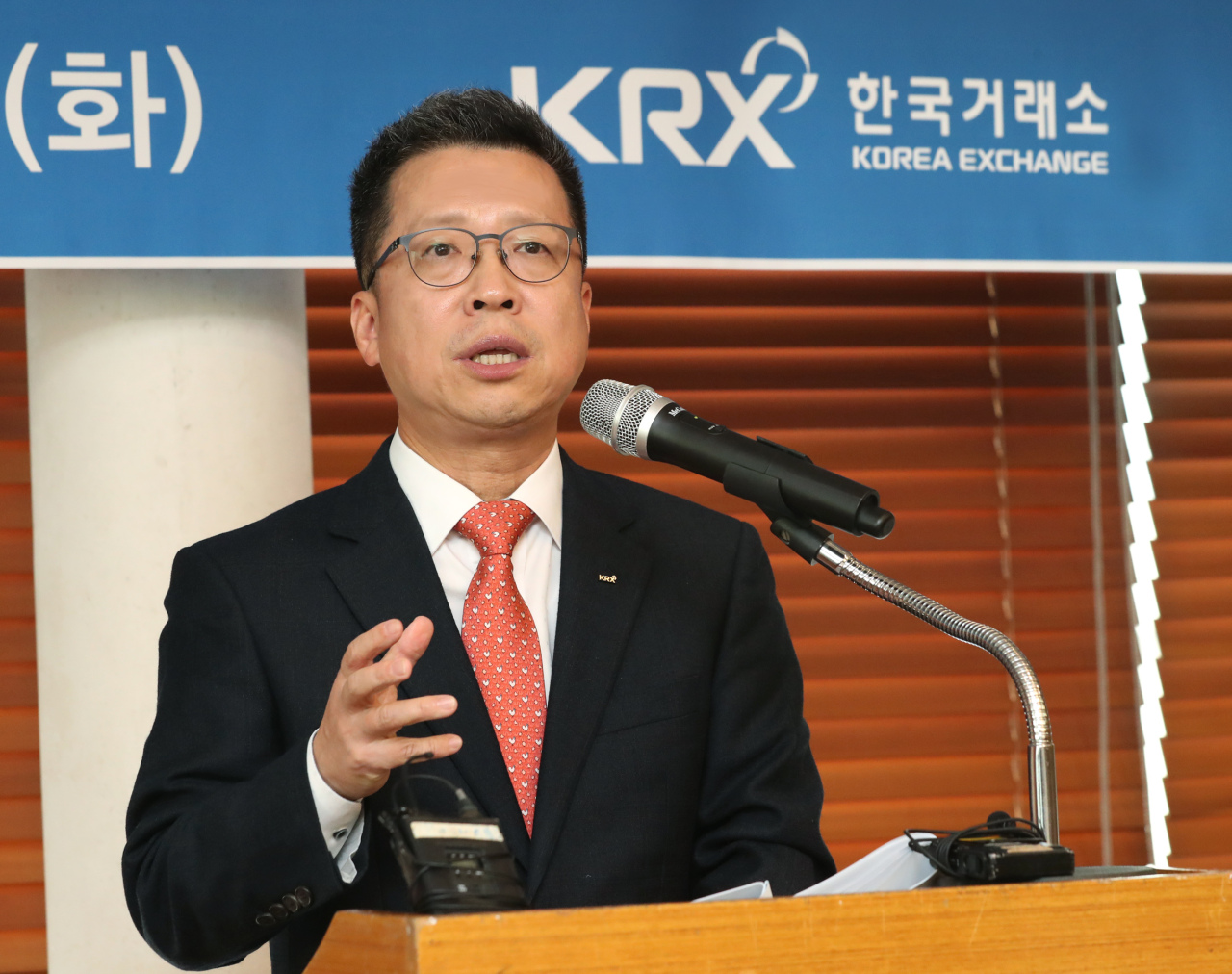 KRX Chairman Jung Ji-won speaks to reporters at a press briefing held in Yeouido, western Seoul on Tuesday. (KRX)