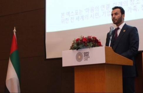 Emirati Ambassador to South Korea Abdulla Saif Al Nuaimi delivers a speech at the Expo 2020 Dubai countdown event in central Seoul on Dec. 9. (UAE Embassy in Korea)