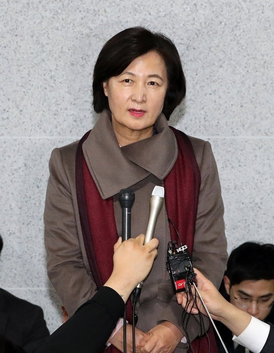 Justice Minister Nominee Choo Mi-ae (Yonhap)