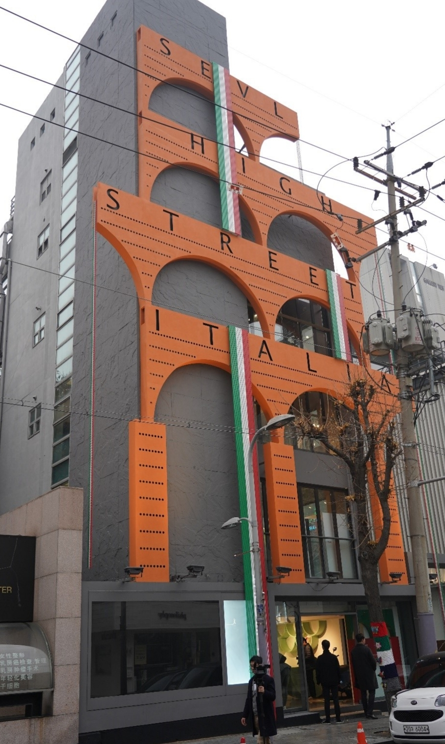 High Street Italia in Garosugil, southern Seoul. (Italian Embassy in Korea)