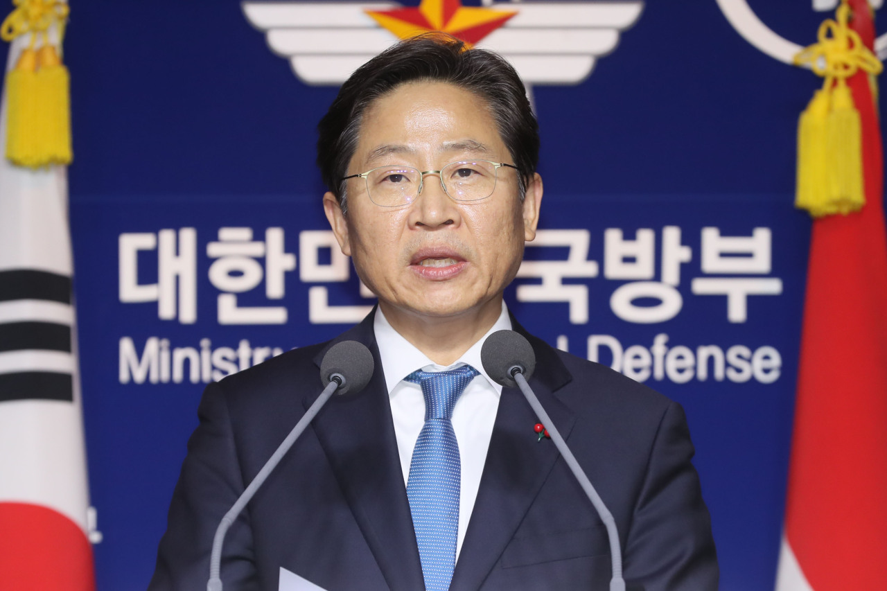 Lim Chan-woo, head of the USFK base relocation department under South Korea's Prime Minister's Office, speaks at a joint ministry briefing on Wednesday. (Yonhap)