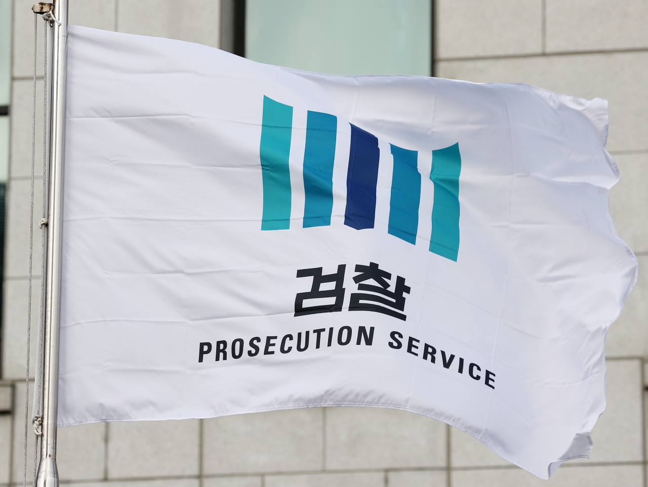 South Korean Prosecution Service (Yonhap)