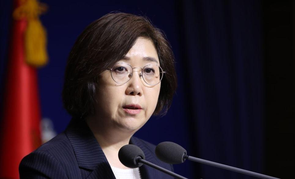 Defense ministry spokesperson Choi Hyun-soo (Yonhap)