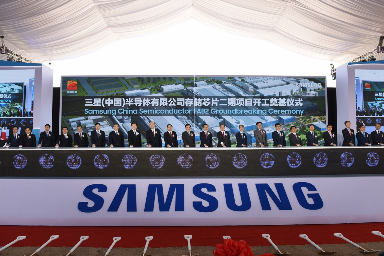 Samsung officials attend a ceremony to mark the ground-breaking for the second memory plant in Xian, China in 2018. (Samsung Electronics)