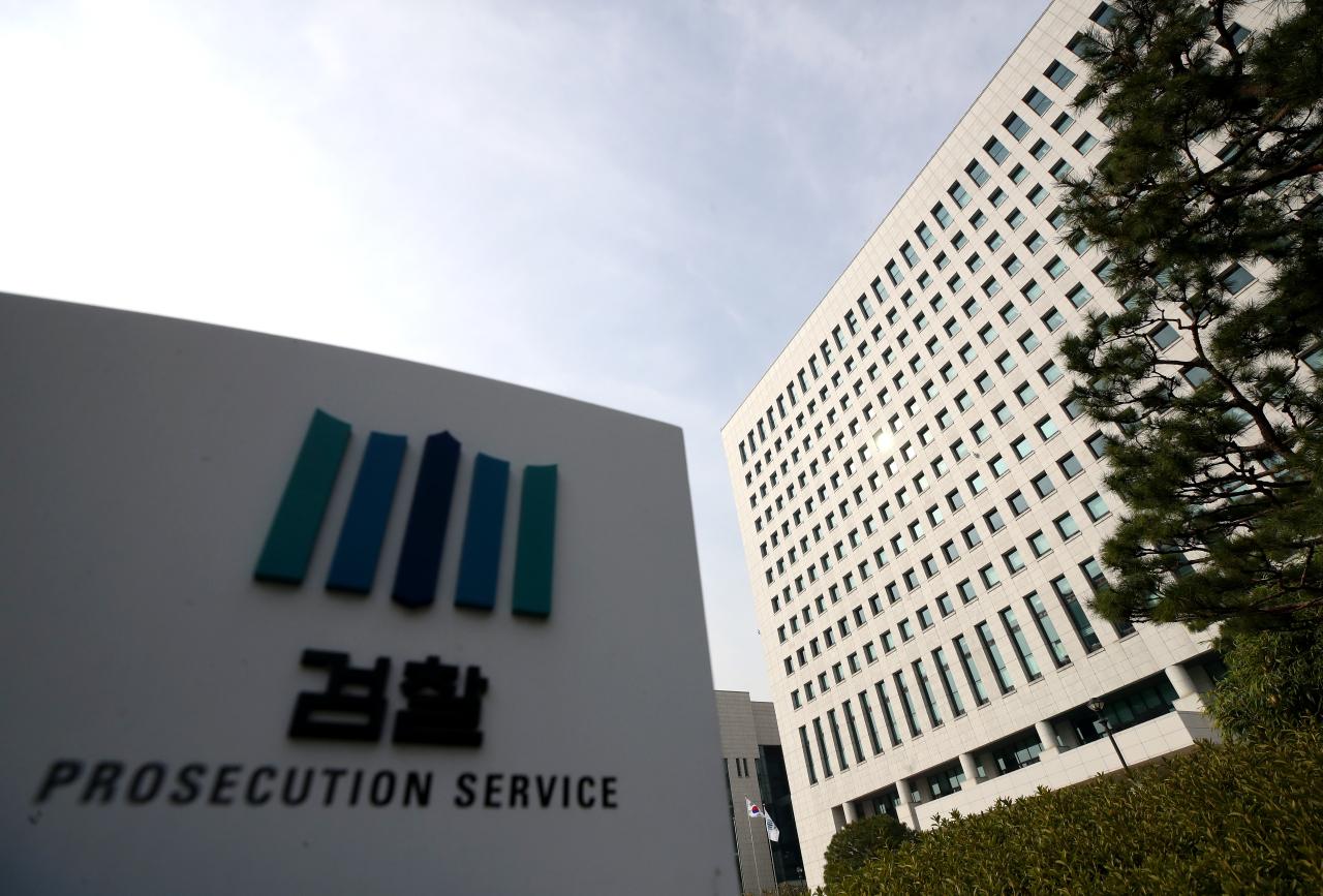Supreme Prosecutors' Office (Yonhap)