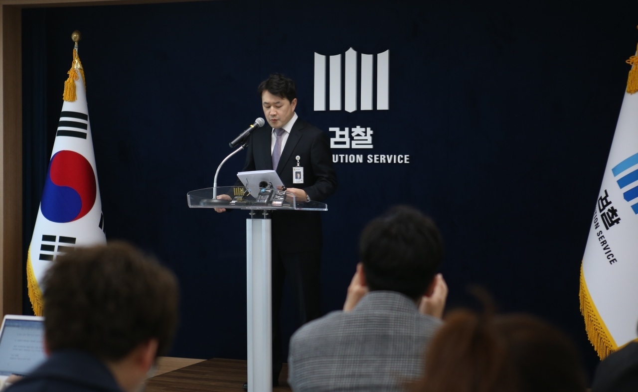 Suwon District Prosecutors' Office public relations officer speaks during a press briefing Thursday. (Yonhap)