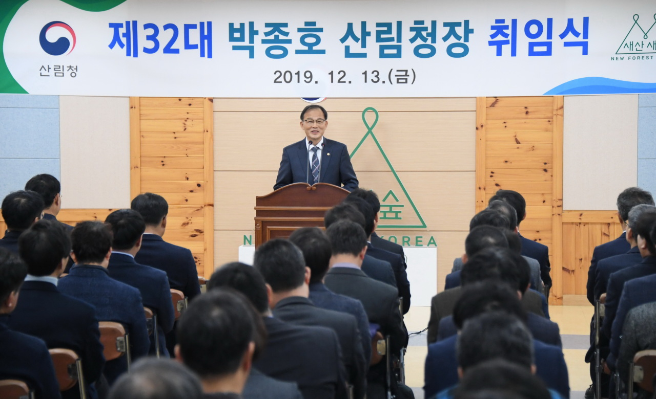 New KFS Minister Park Chong-ho delivers the inaugural speech on Friday in Daejeon. (KFS)