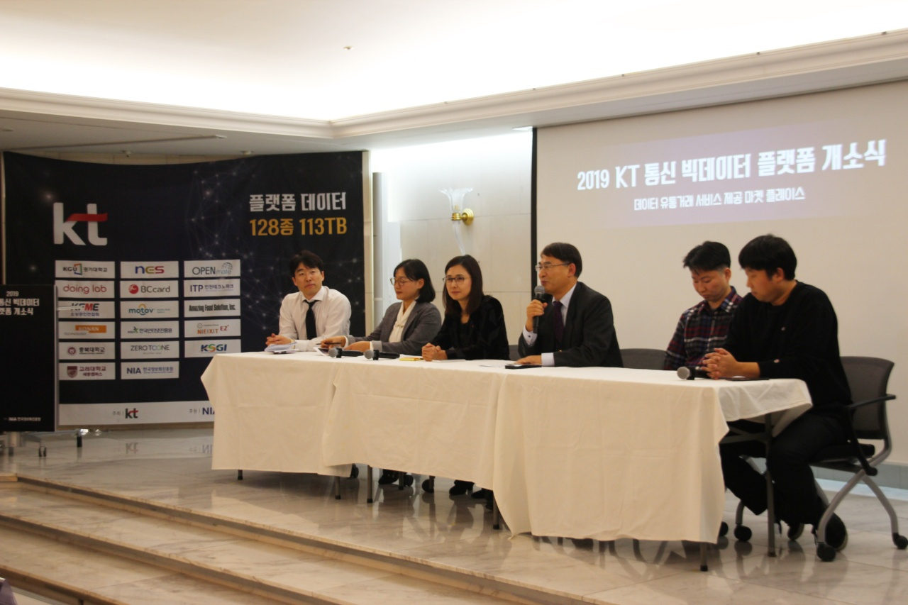 KT launches Korea's first big data platform for commercial trends analysis, Monday. (Lim Jeong-yeo/The Korea Herald)