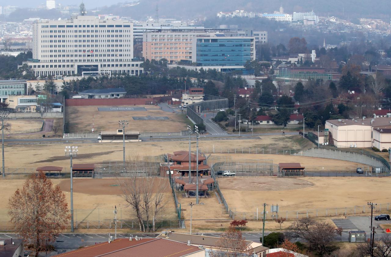 Yongsan Garrison in Seoul (Yonhap)