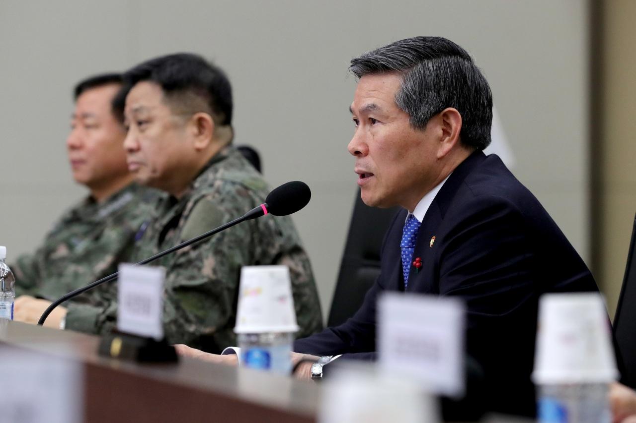 South Korean Defense Minister Jeong Kyeong-doo (Defense Ministry)
