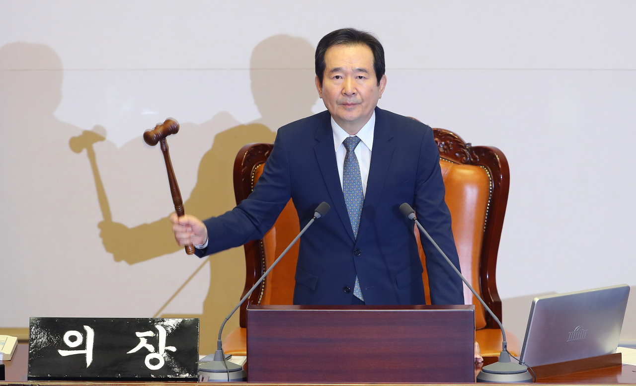Chung Sye-kyun (Yonhap)