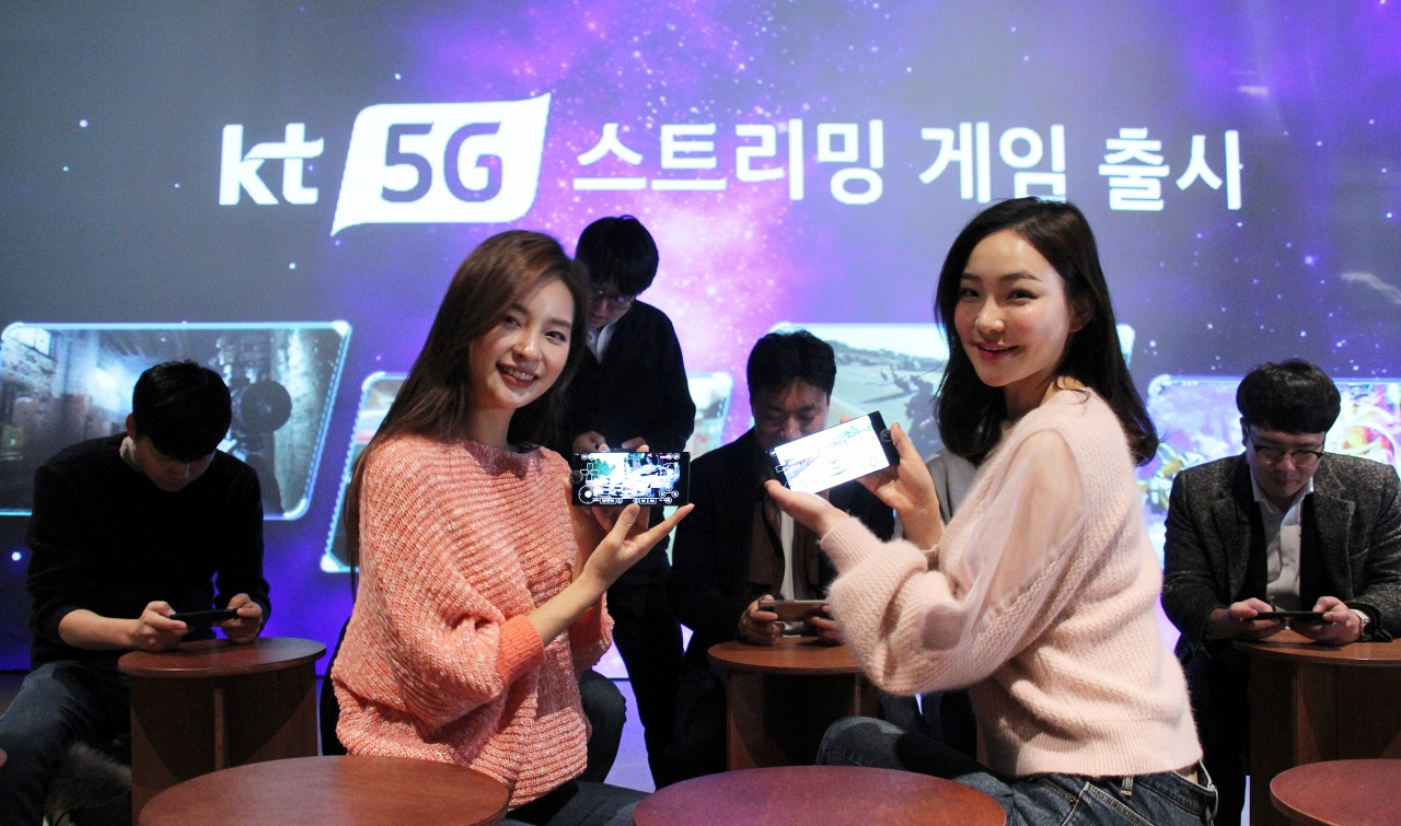 KT launches 5G cloud game streaming service (Lim Jeong-yeo/The Korea Herald)