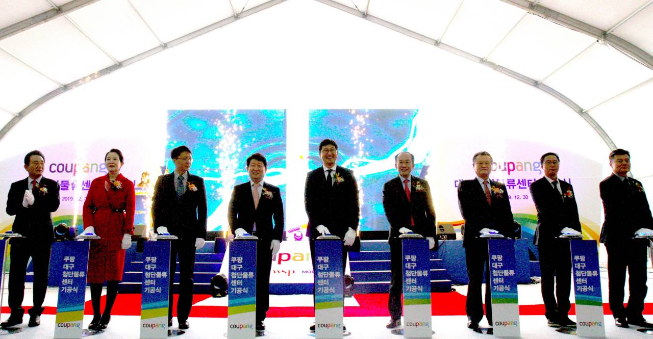 Coupang holds groundbreaking ceremony for a high-tech mega fulfillment center in Daegu National Industrial Complex in Daegu on Monday. (Coupang)