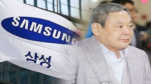 Samsung Group Chairman Lee Kun-hee Yonhap