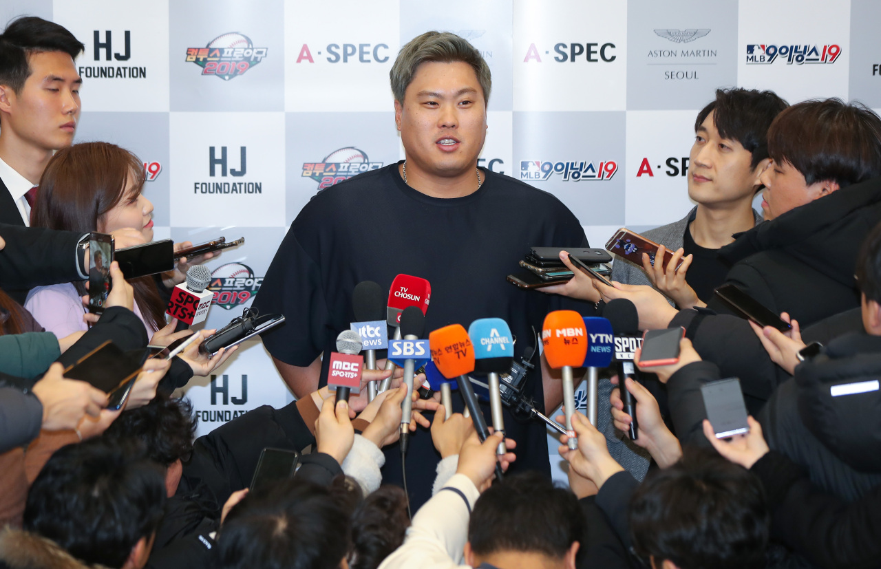 South Korean left-hander Ryu Hyun-jin (Yonhap)