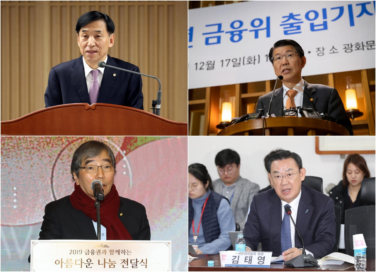 (Clockwise from top left) Bank of Korea Gov. Lee Ju-yeol, Financial Services Commission Chairman Eun Sung-soo, Korean Federation of Banks Chairman Kim Tae-young and Financial Supervisory Service Gov. Yoon Suk-heun (Yonhap)