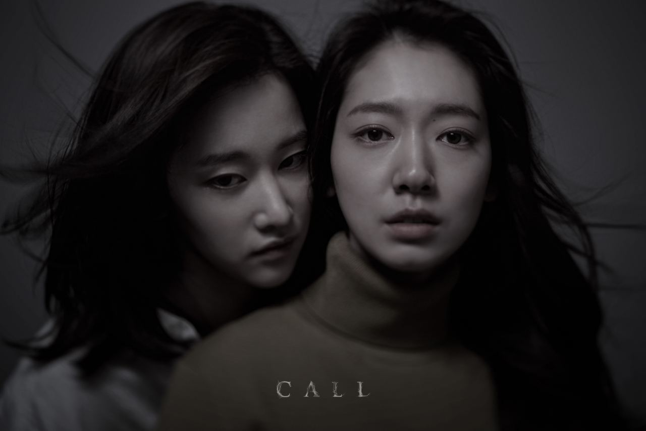 "Concept image for ""Call"" (NEW)"