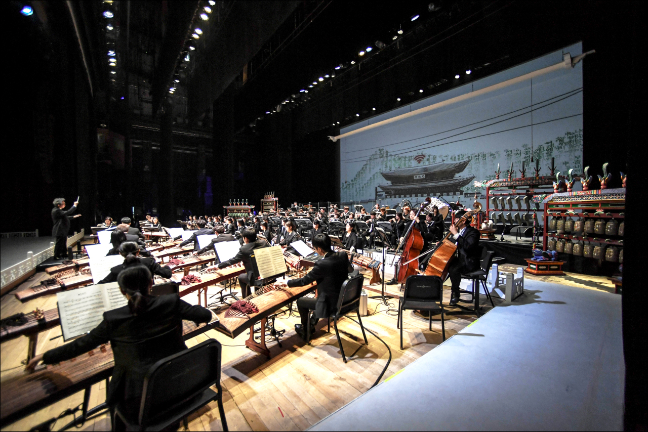 Seoul Metropolitan Traditional Music Orchestra (Sejong Center)