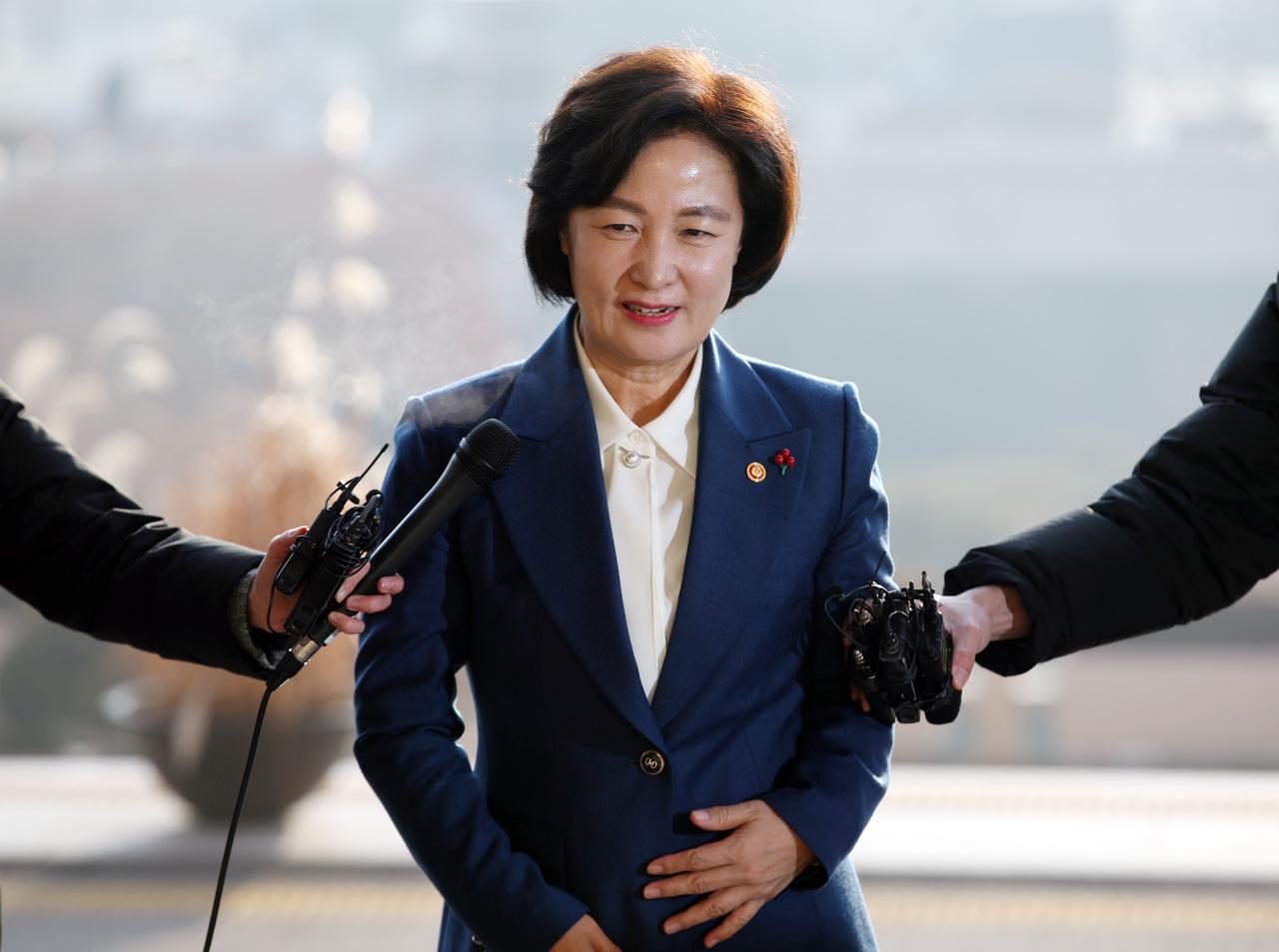 Justice Minister Choo Mi-ae (Yonhap)