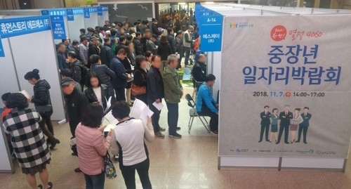 A job fair for middle-aged people and seniors in Suwon, Gyeonggi Province, in November 2018 (Yonhap)
