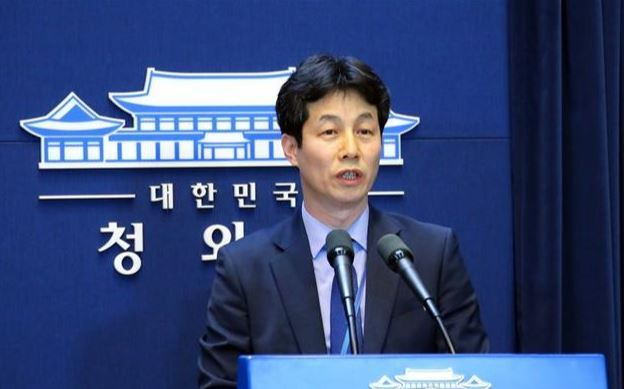 Youn Kun-young (Yonhap)