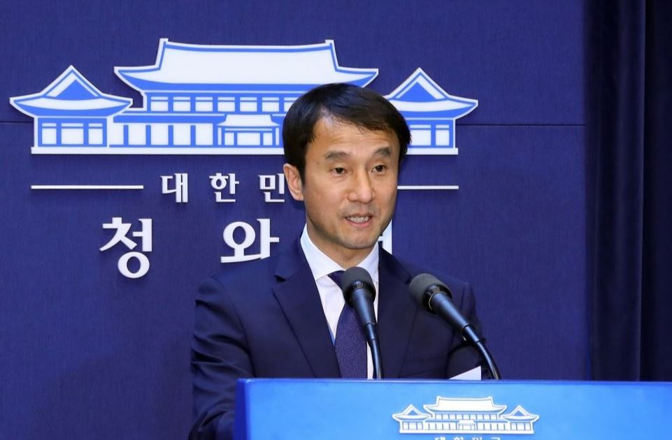 Han Byung-do (Yonhap)