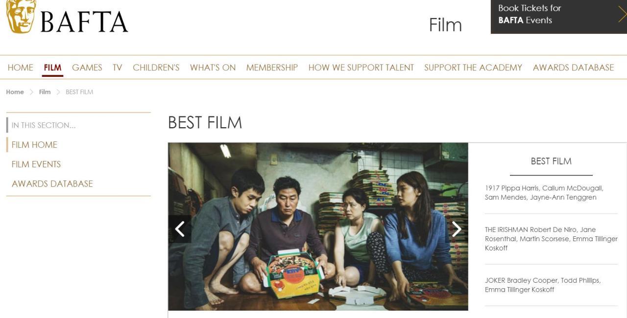 (Screenshot of BAFTA)