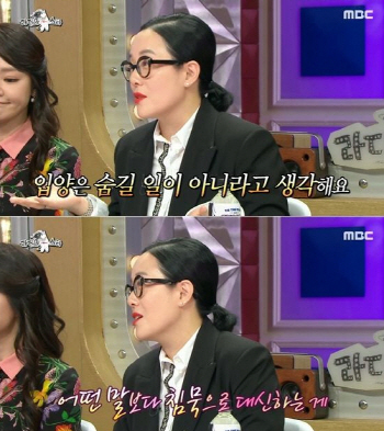 "Makeup artist Jung Saem-mool speaks on MBC talk show ""Radio Star"" aired on Jan. 1 (MBC)"
