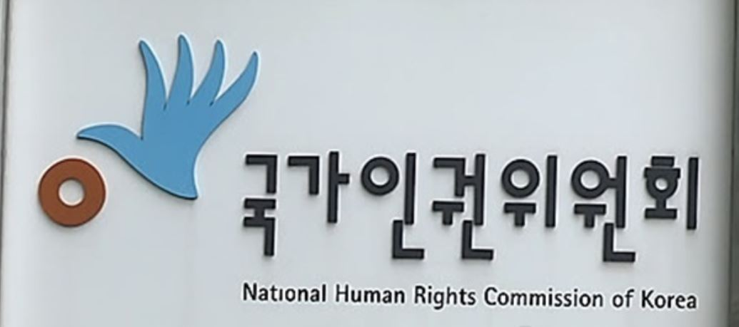 National Human Rights Commission of Korea