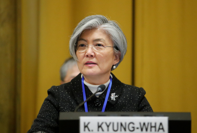 Kang Kyung-hwa speaks at the Conference on Disarmament in Switzerland. (Yonhap)