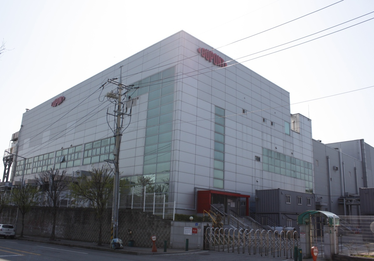 DuPont Electronics & Imaging`s new liquid polyimide plant in Cheonan, South Chungcheong Province (DuPont)