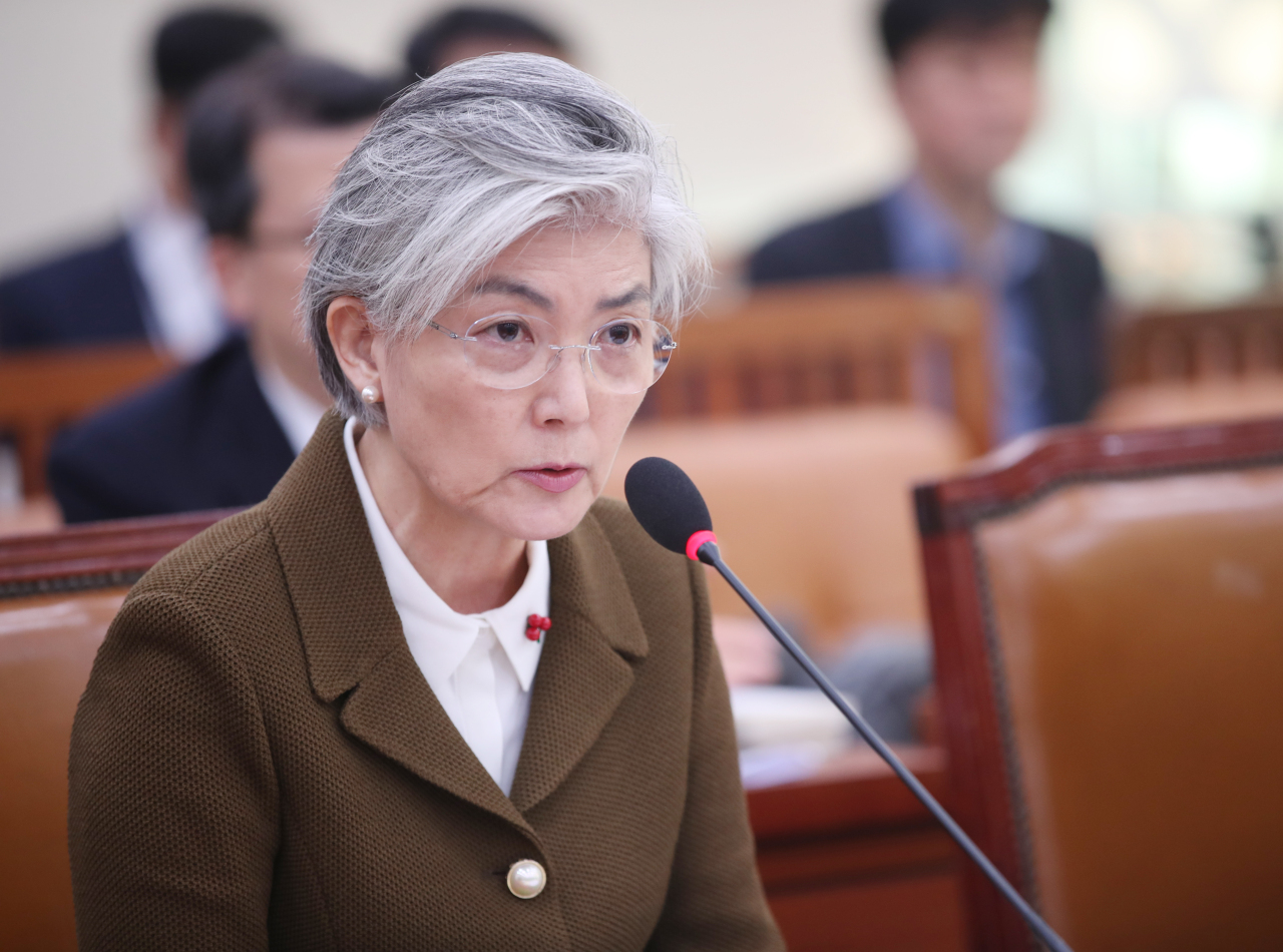 Foreign Minister Kang Kyung-wha speaks during a plenary session of the National Assembly's foreign affairs and unification committee on Thursday. (Yonhap)