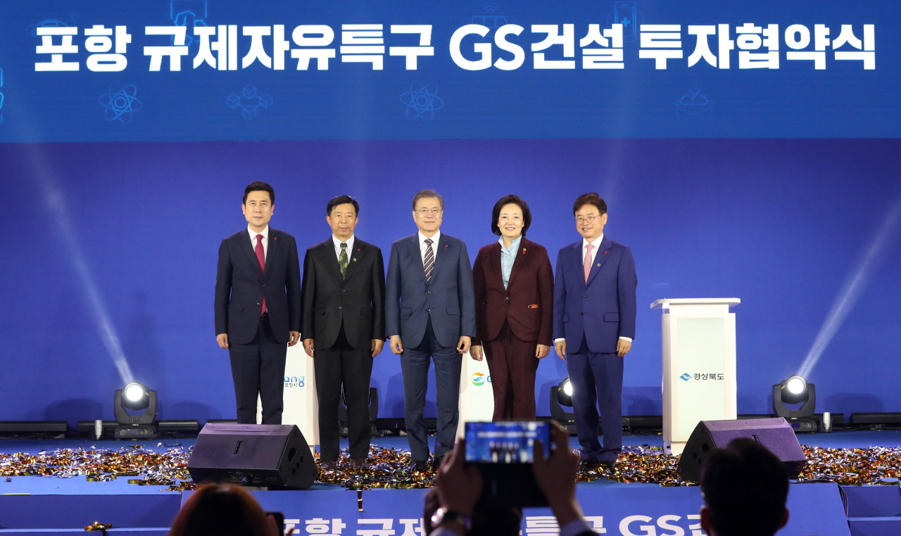 President Moon Jae-in (center), Pohang Mayor Lee Gang-deok (left), GS E&C CEO Lim Byung-yong (second from left), SMEs and Startups Minister Park Young-sun (second from right) and North Gyeongsang Province Gov. Lee Cheol-woo pose at an investment ceremony in Pohang, North Gyeongsang Province, Thursday. (Yonhap)