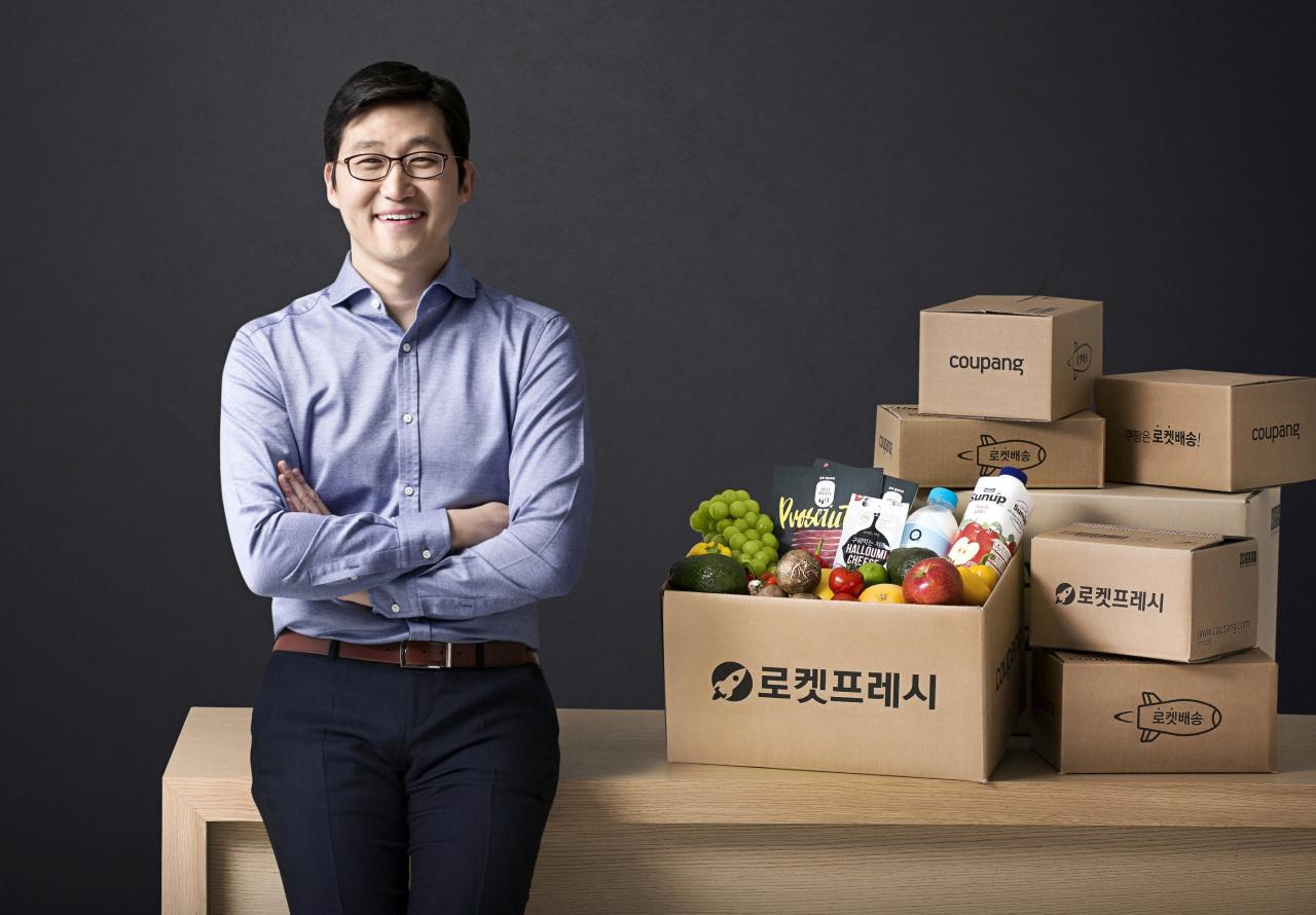 Coupang CEO Kim Bom (Coupang)
