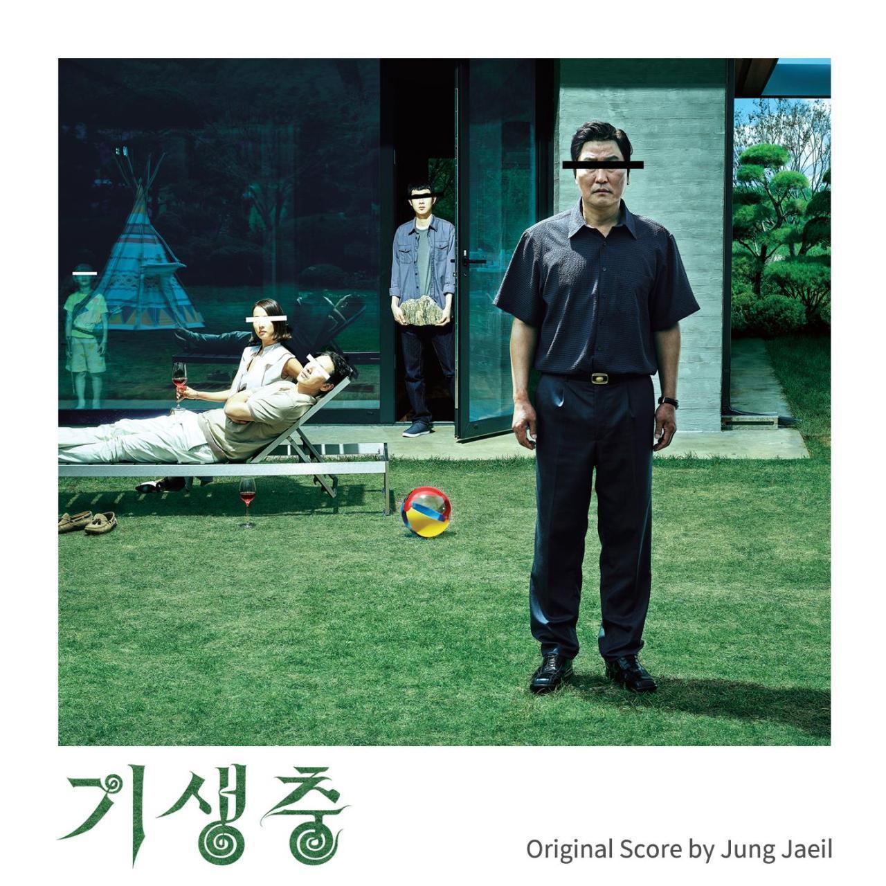 (CJ Entertainment)