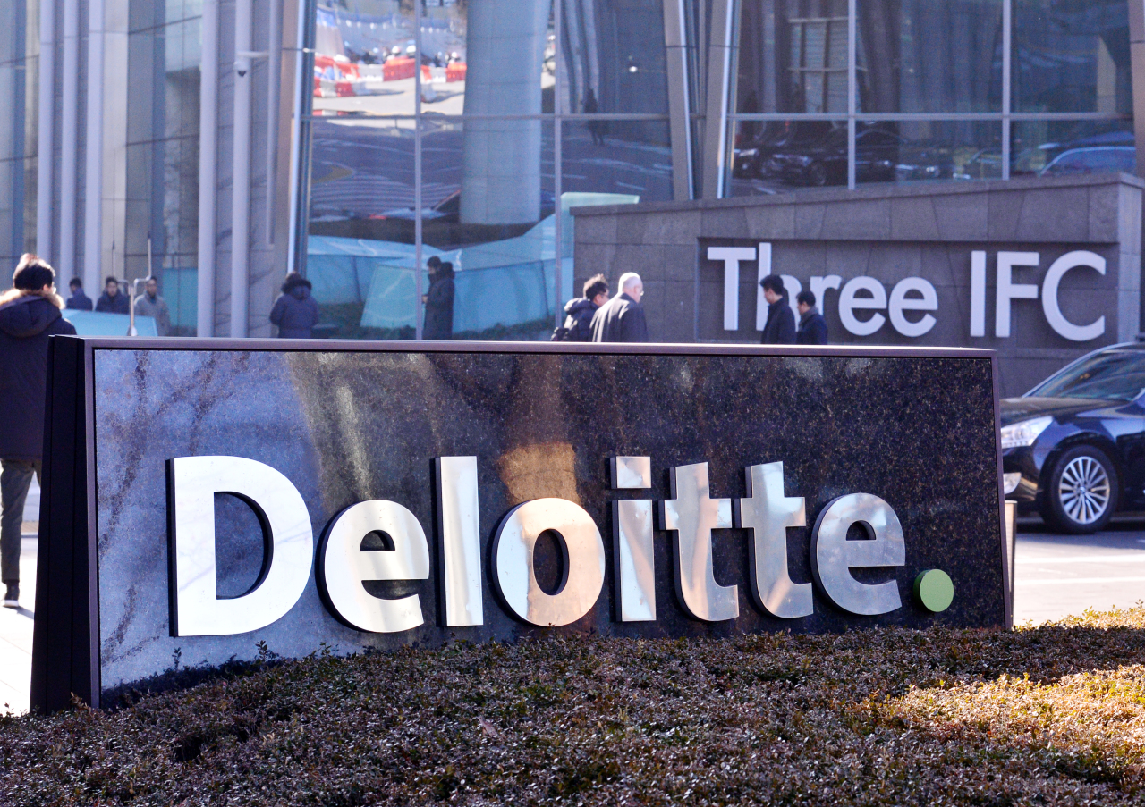 Deloitte Consulting's office in Yeouido, Seoul. (Park Hyun-koo/The Korea Herald)