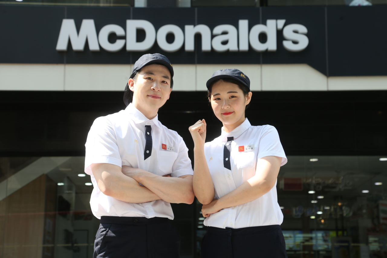 McDonald's employees (McDonald's)