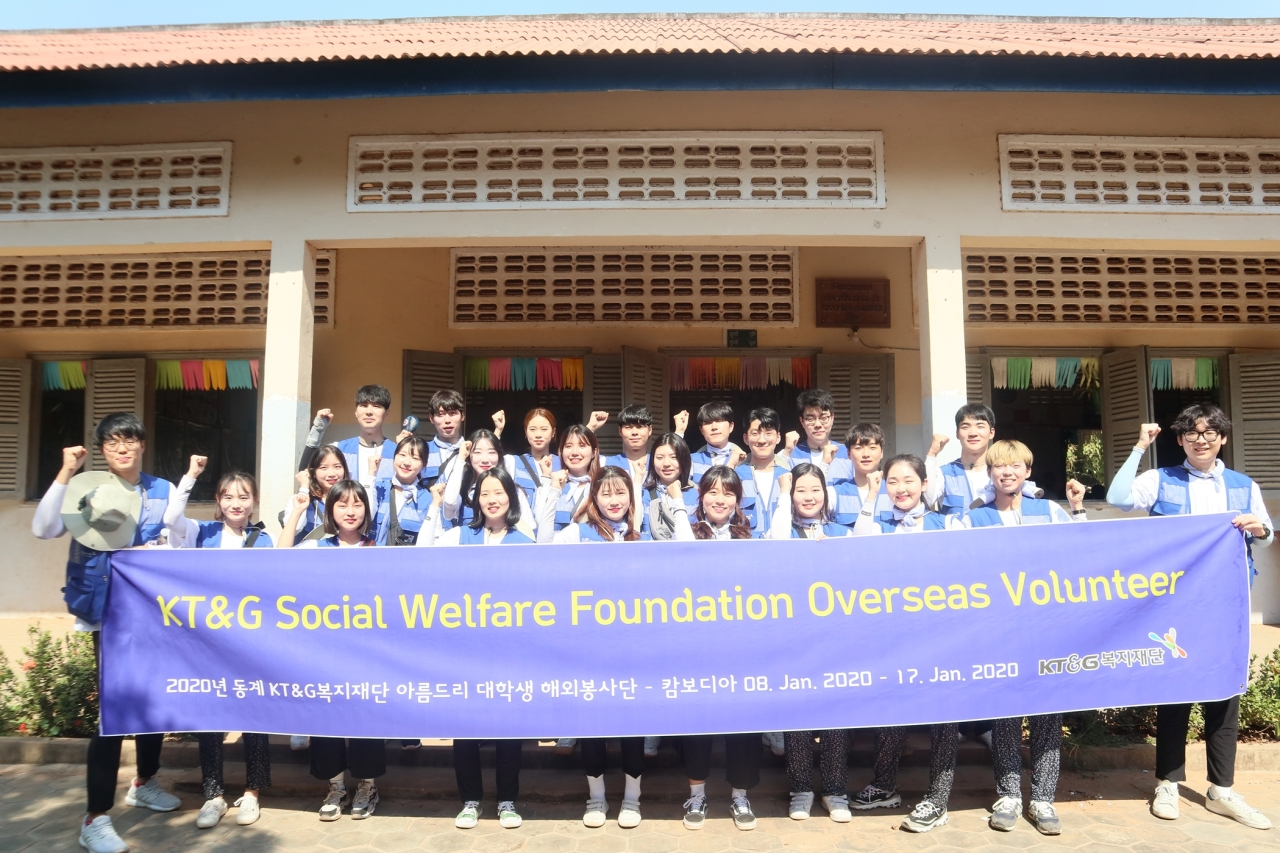 KT&G Welfare Foundation sends 60 college student volunteers to Cambodia and Myanmar. (KT&T)