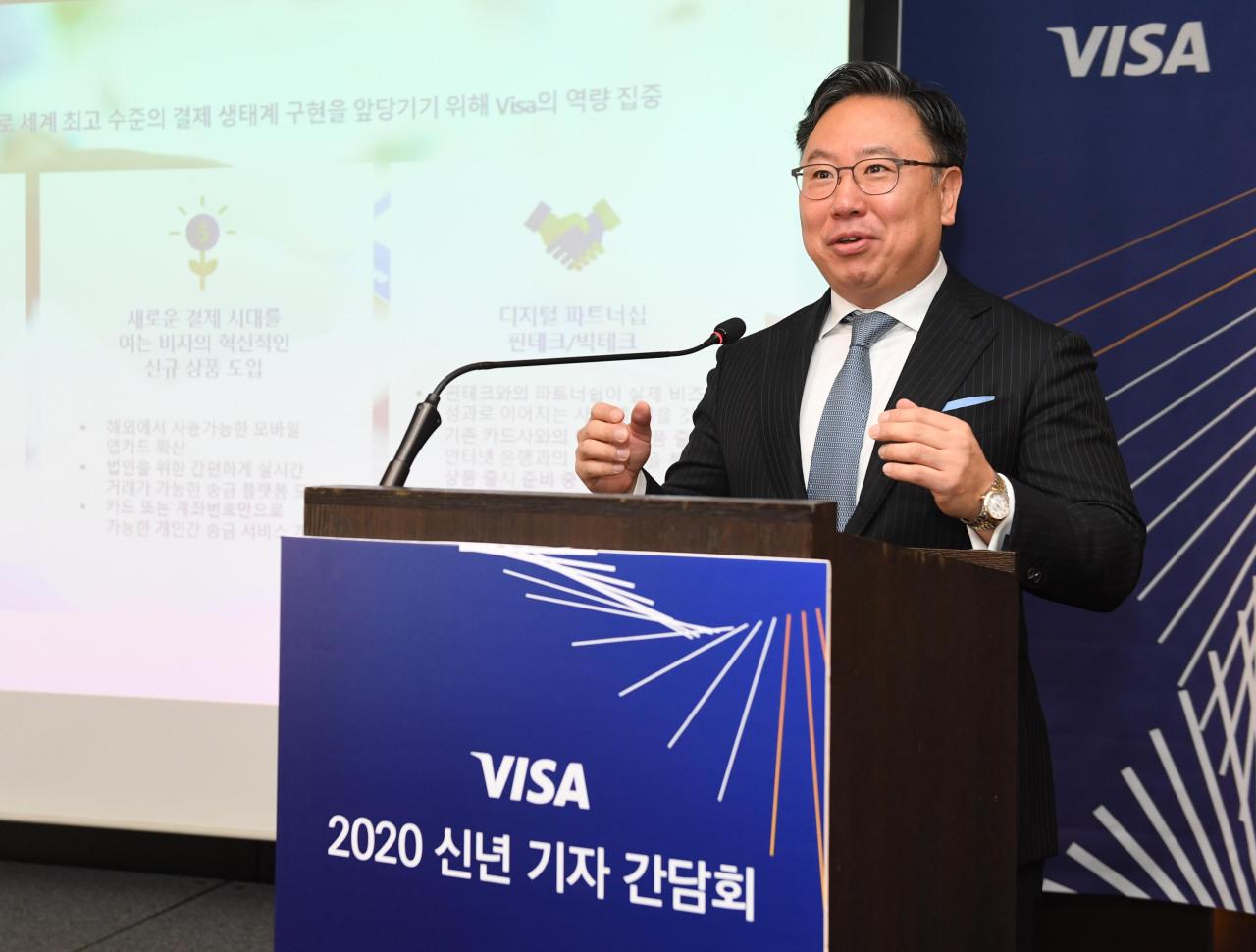 Visa Korea CEO Patrick Yoon speaks at a media event in Seoul on Monday. (Visa Korea)
