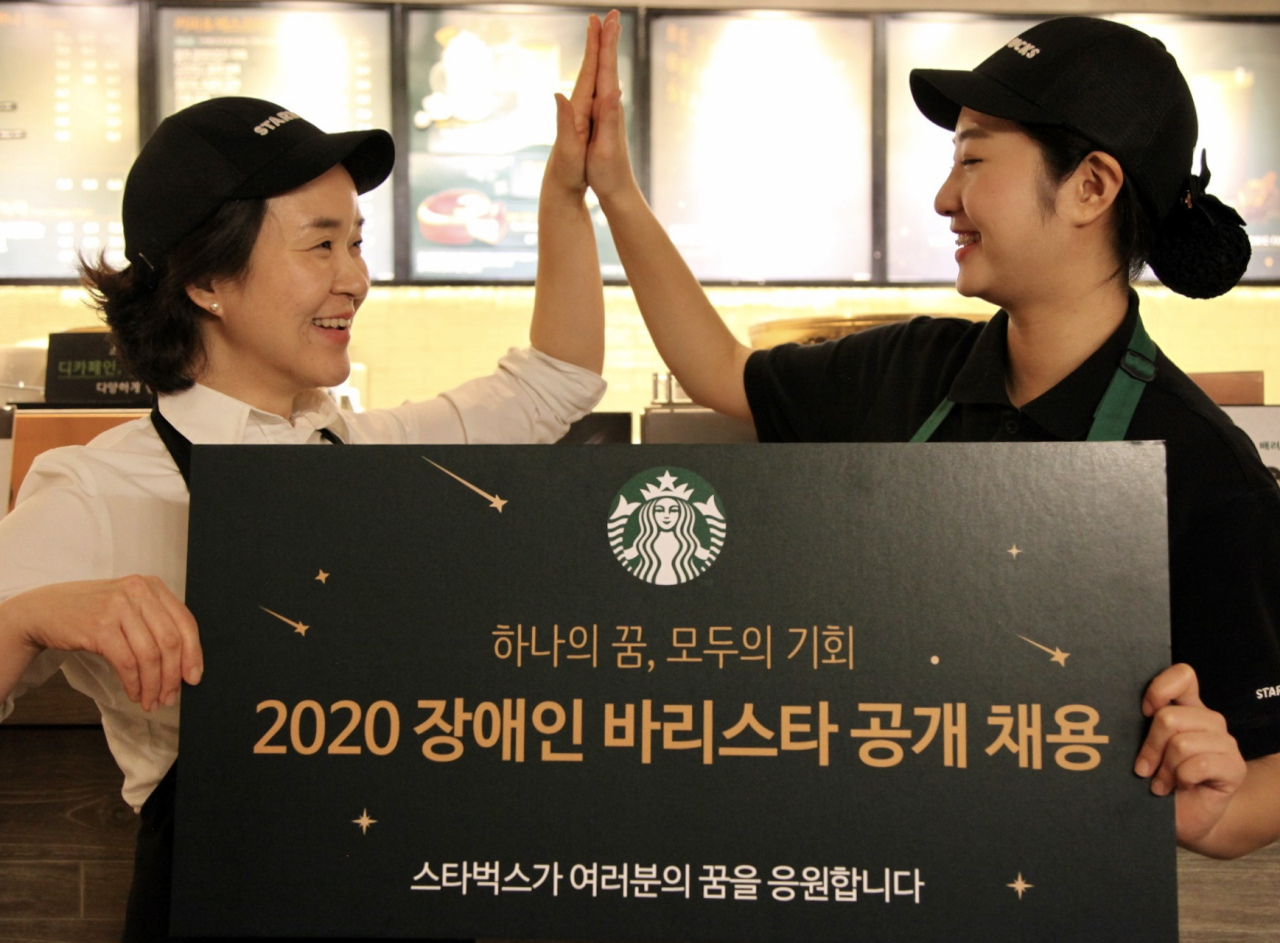 (Starbucks Korea)