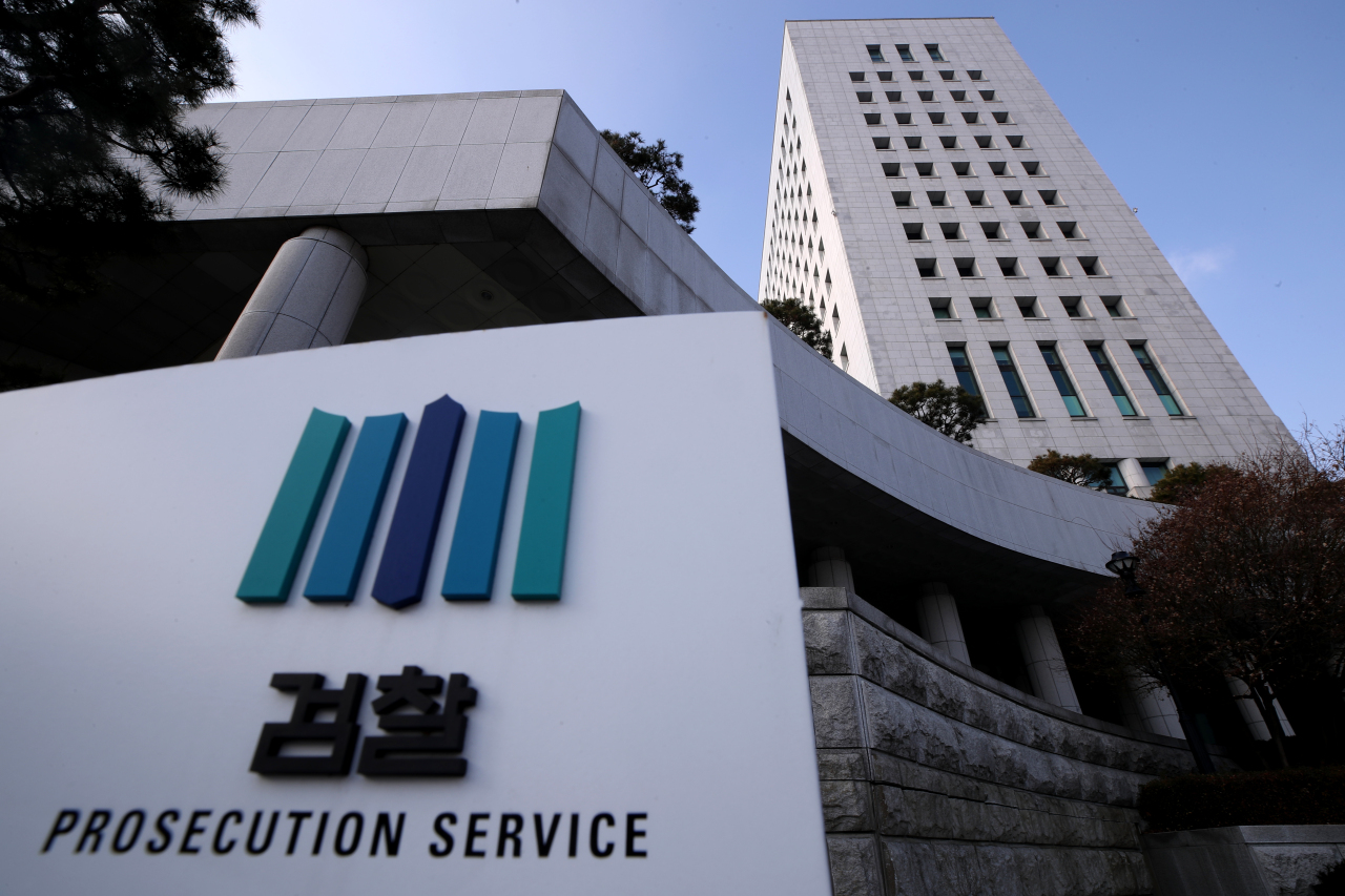 Supreme Prosecutors` Office in Seoul. Yonhap